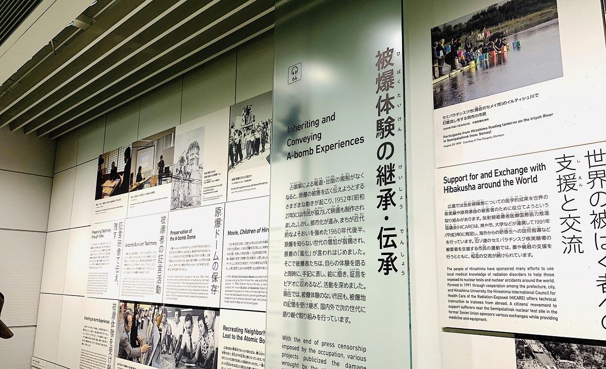 写真・図版 : 広島平和記念資料館で=2019年8月(撮影:高田昌幸)