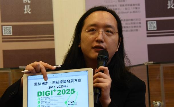 台湾に学べ:日本の遅れたデジタル・ガバメント政策