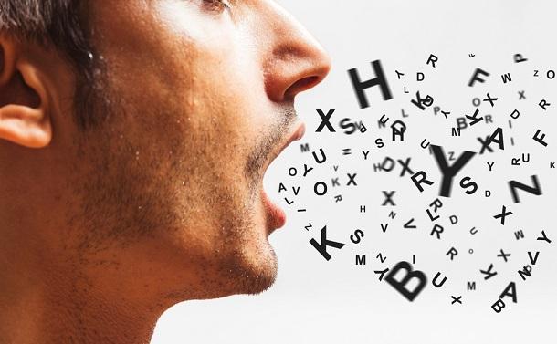 言葉と権力:「誰かと話すことは権力の問題になる」