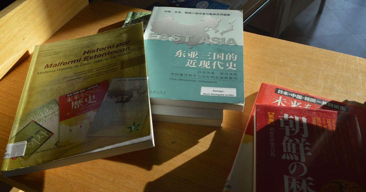 写真・図版 : ドイツの国際教科書研究所にある、日中韓3カ国の教科書を比較した数々の本=2月、ブラウンシュバイク。藤田撮影