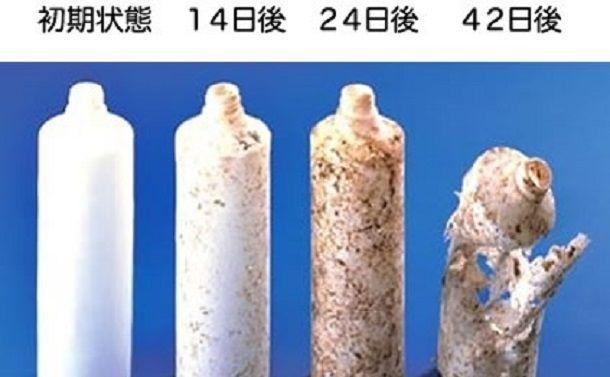 「環境にやさしいプラスチック」の開発・普及を急げ!