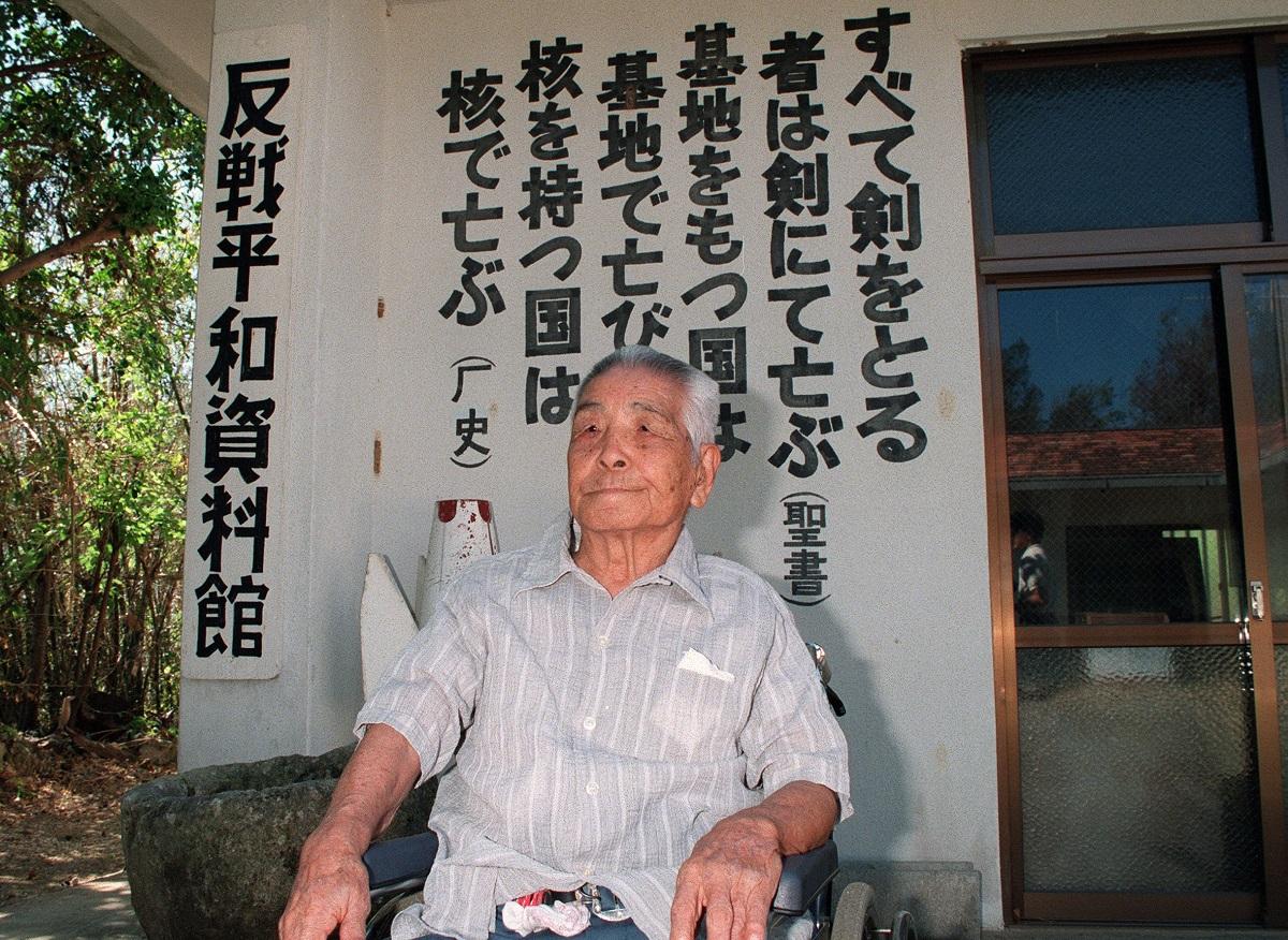 写真・図版 : 沖縄県伊江村の反戦地主の故・阿波根昌鴻(あはごん・しょうこう)さん(1901-2002)