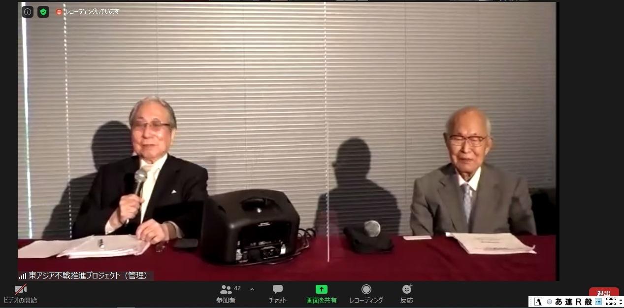 写真・図版 : 8月12日に行われた東アジア不戦推進プロジェクトのオンライン会見。左が代表を務める筆者、右は代表代理の有馬朗人元東大総長