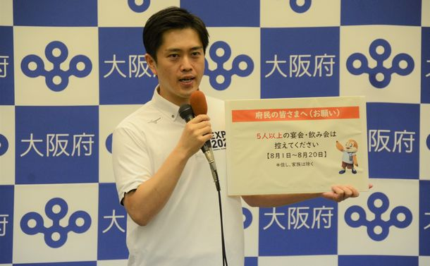 吉村洋文・大阪府知事効果? 日本維新の会の支持拡大のワケと超えるべき壁