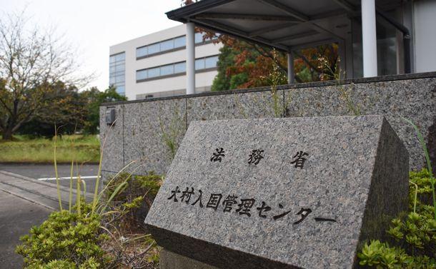 難民を追い詰めかねない法改正が進む日本の実態~映画「ファヒム」から考える