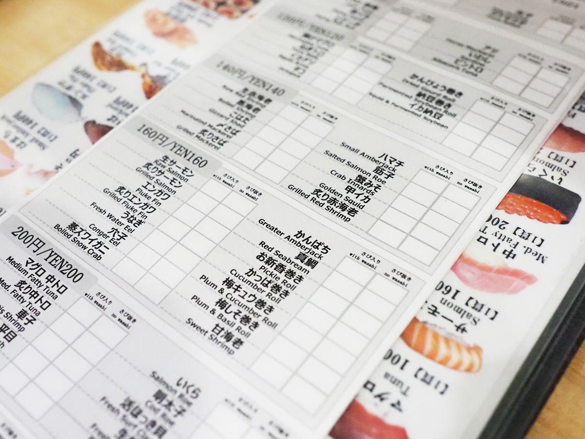 写真・図版 : 「寿司令和」では、海外からのお客さんでも注文がしやすいよう、オーダーフォームには英語も併記している