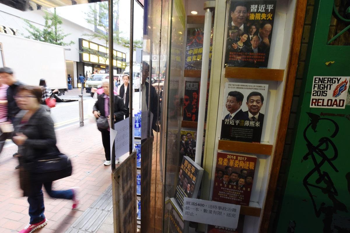 写真・図版 : 2015年10月から関係者5人が失踪した銅鑼湾書店の店先。習近平国家主席らに関する本が並んでいた=2016年1月7日、香港
