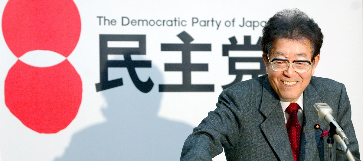 写真・図版 : 民主党国対委員長を務めた当時の渡部恒三氏=2006年3月3日