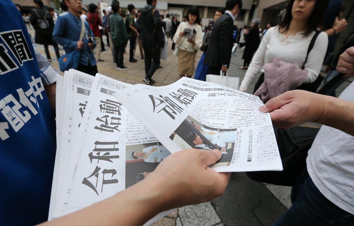 写真・図版 : 新天皇陛下の即位を伝える号外を求める人たち=2019年5月1日、東京都千代田区