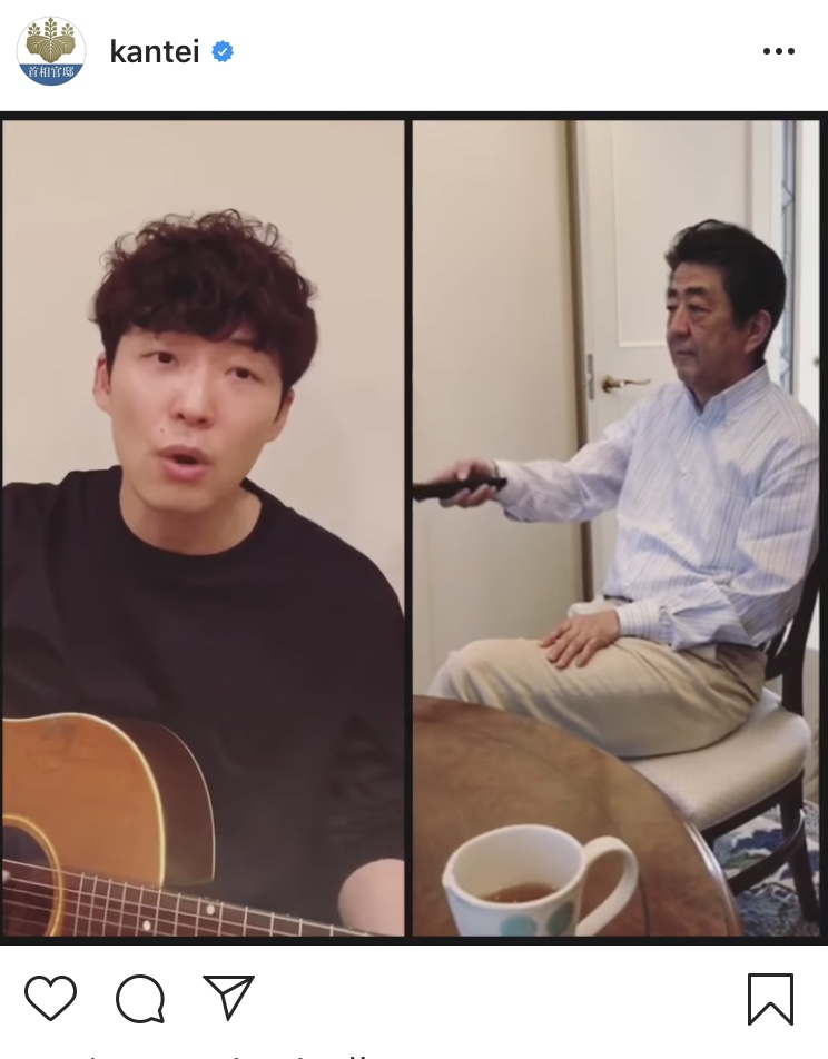 写真・図版 : 星野源さん(左)の動画にあわせて、安倍晋三首相が自宅でくつろぐ様子が投稿された=首相官邸インスタグラムから