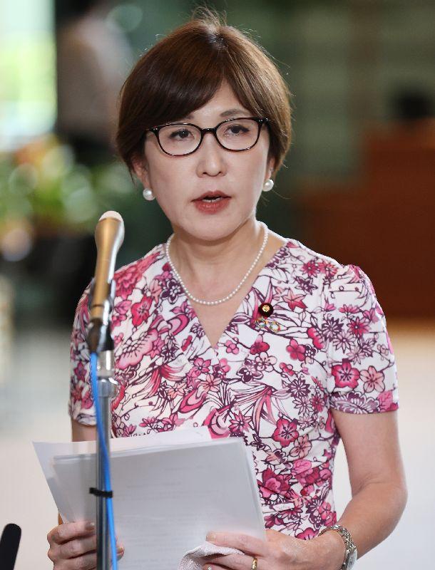 写真・図版 : 自民党の稲田朋美幹事長代行=2020年8月31日、首相官邸、遠藤啓生撮影