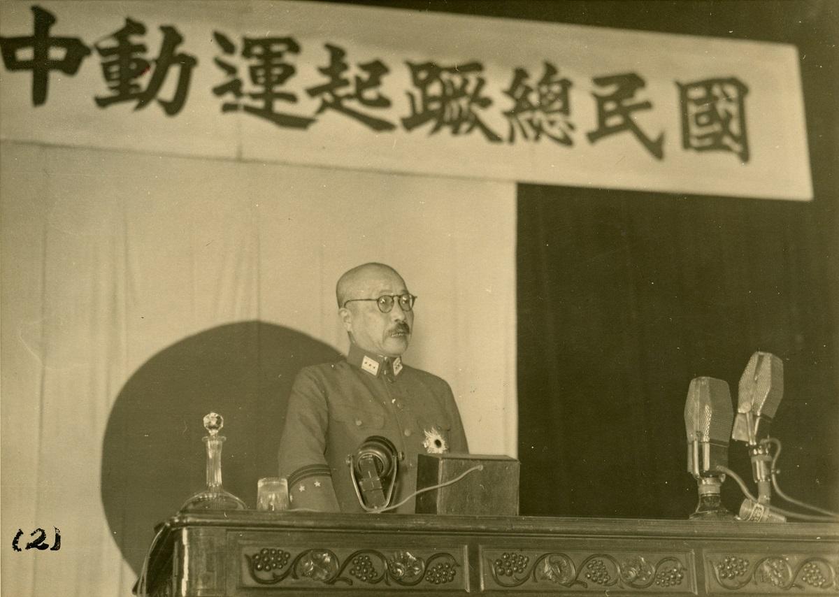 国民総決起中央総会における東條英機首相の演説 昭和19年