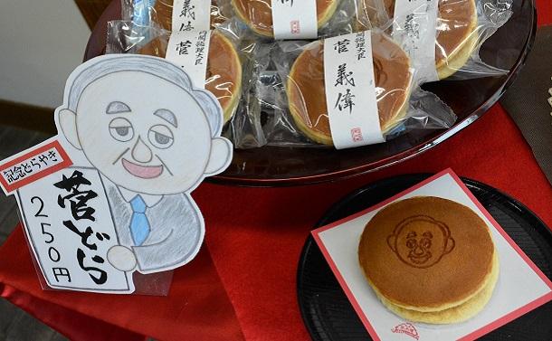 菅新首相がパンケーキ好きで「かわいい」と言う有権者と報道が怖い
