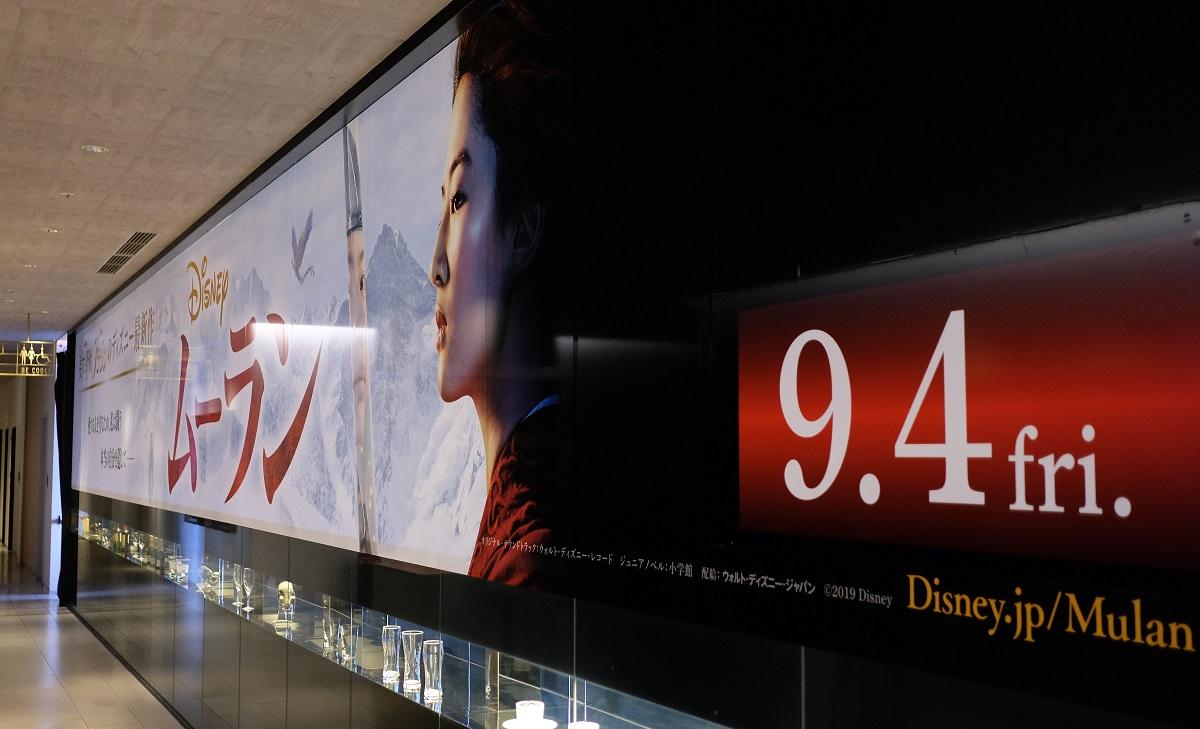 日本でも劇場公開予定だったがコロナ禍により、ネット配信となった image_vultureshutterstock