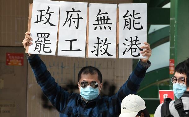 コロナ禍と香港の抵抗運動 国安法制定までに起きた相克