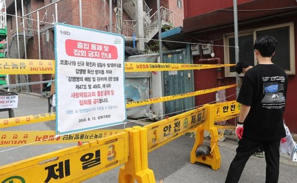 新型コロナ感染者の「噓」に懲役2年求刑、韓国の厳しさ