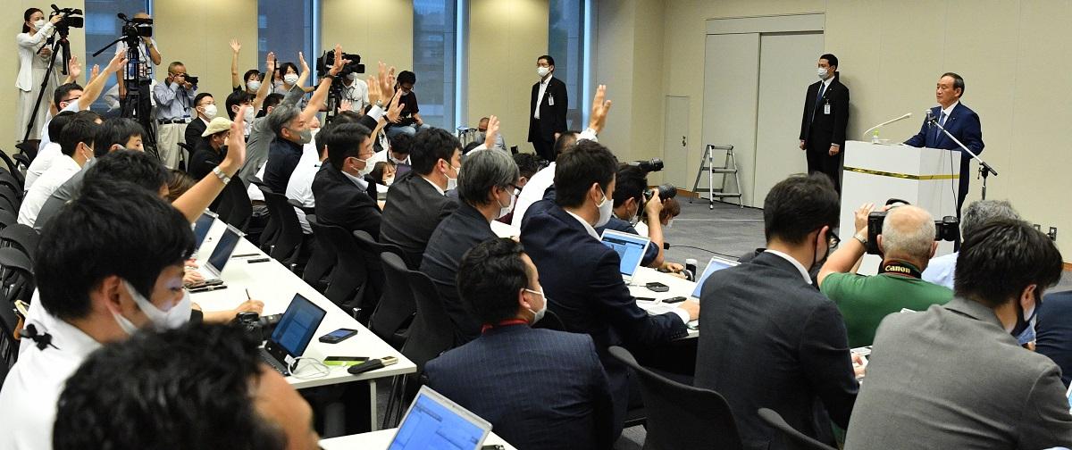 菅義偉官房長官(当時)の自民党総裁選立候補会見=2020年9月2日