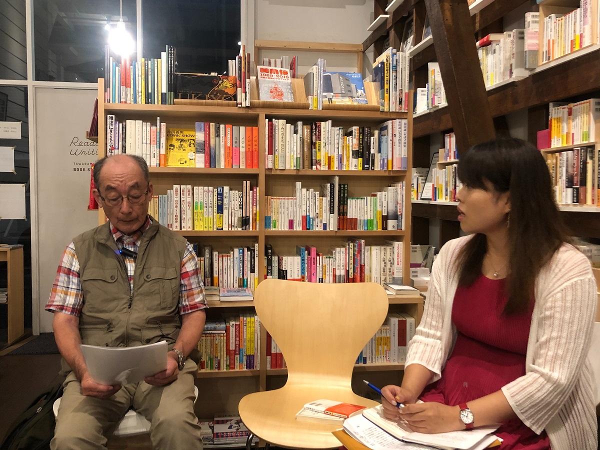 東京・台東区の銀座線田原町駅近くにある書店〈Readin' Writin' BOOKSTORE