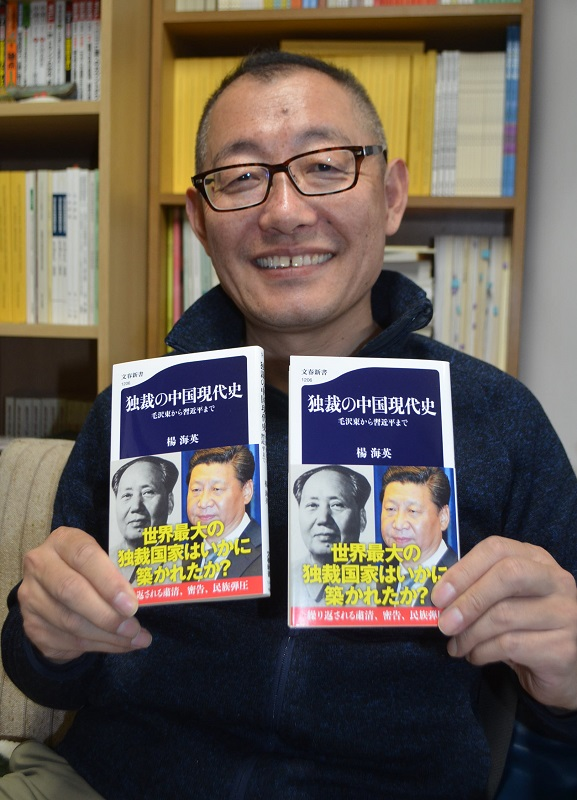 写真・図版 : 楊海英・静岡大学教授