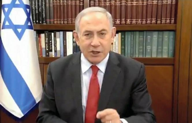 写真・図版 : イスラエルのネタニヤフ首相=本人のツイッターより