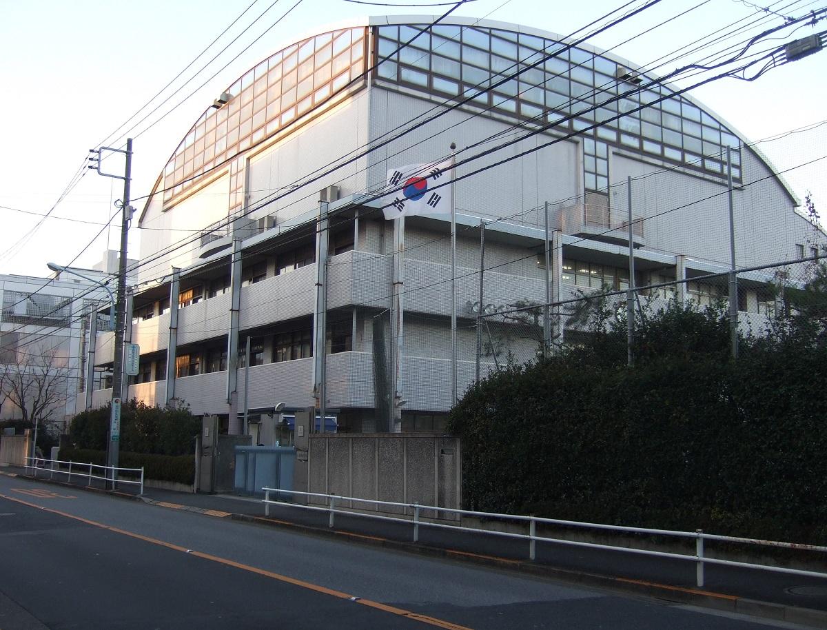 写真・図版 : 東京韓国学校=東京都新宿区