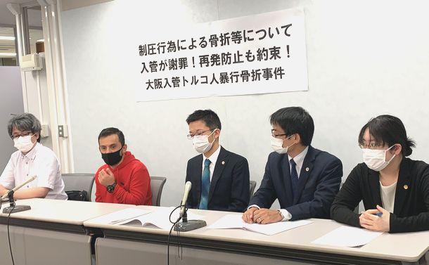 大阪入管トルコ人暴行骨折事件で、国が謝罪し再発防止を約束するまで
