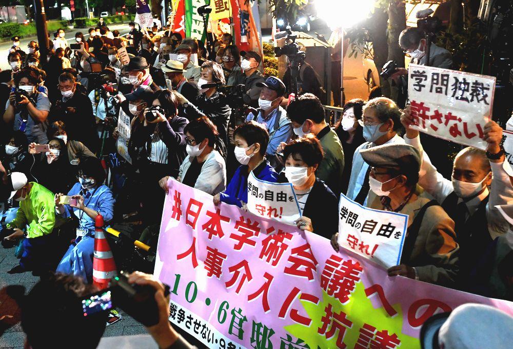 写真・図版 : 首相官邸前で、日本学術会議が推薦した会員候補が任命されなかった問題について抗議する人たち=2020年10月6日夜、東京・永田町