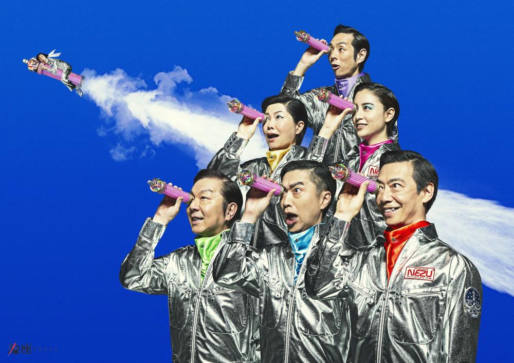 写真・図版 : 〝ねずみの三銃士〟第四回企画公演『獣道一直線!!!』