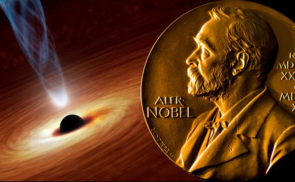 「ブラックホール」でまとめたノーベル物理学賞