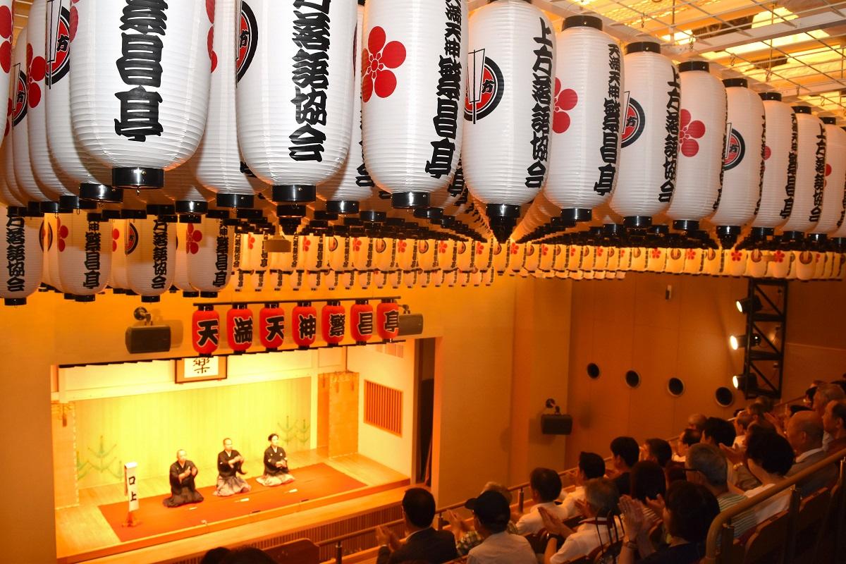 写真・図版 : 大阪市北区の天満天神繁昌亭。60年以上、落語の定席がなかった大阪で、企業や市民の寄付によって建設され、2006年に開場した。写真は大規模改修を終えたばかりの19年7月の様子