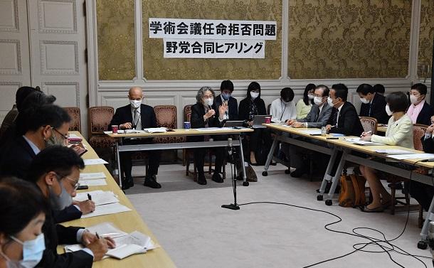 日本学術会議騒動にみるもう一つの違和感