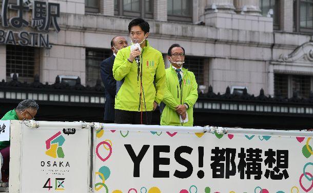 写真・図版 : 大阪都構想の住民投票告示日に「新しい大阪都に踏み出すべきだ」などと訴える吉村洋文・大阪府知事=2020年10月12日、大阪市内