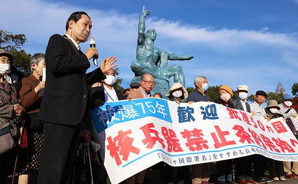 日本は核兵器禁止条約を支援し、核抑止依存から脱却せよ