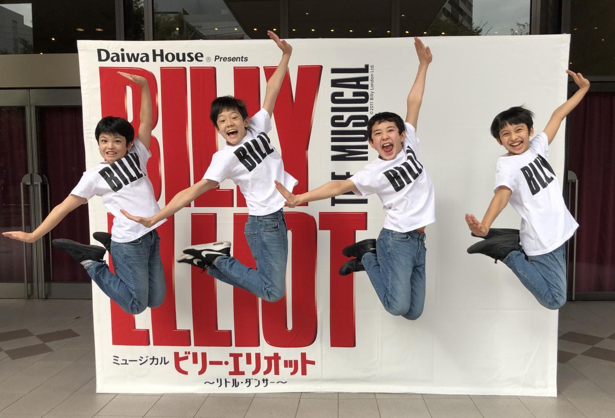 写真・図版 : 大阪・梅田芸術劇場の前でそろって「ビリージャンプ」を決める(左から)川口調、利田太一、中村海琉、渡部出日寿