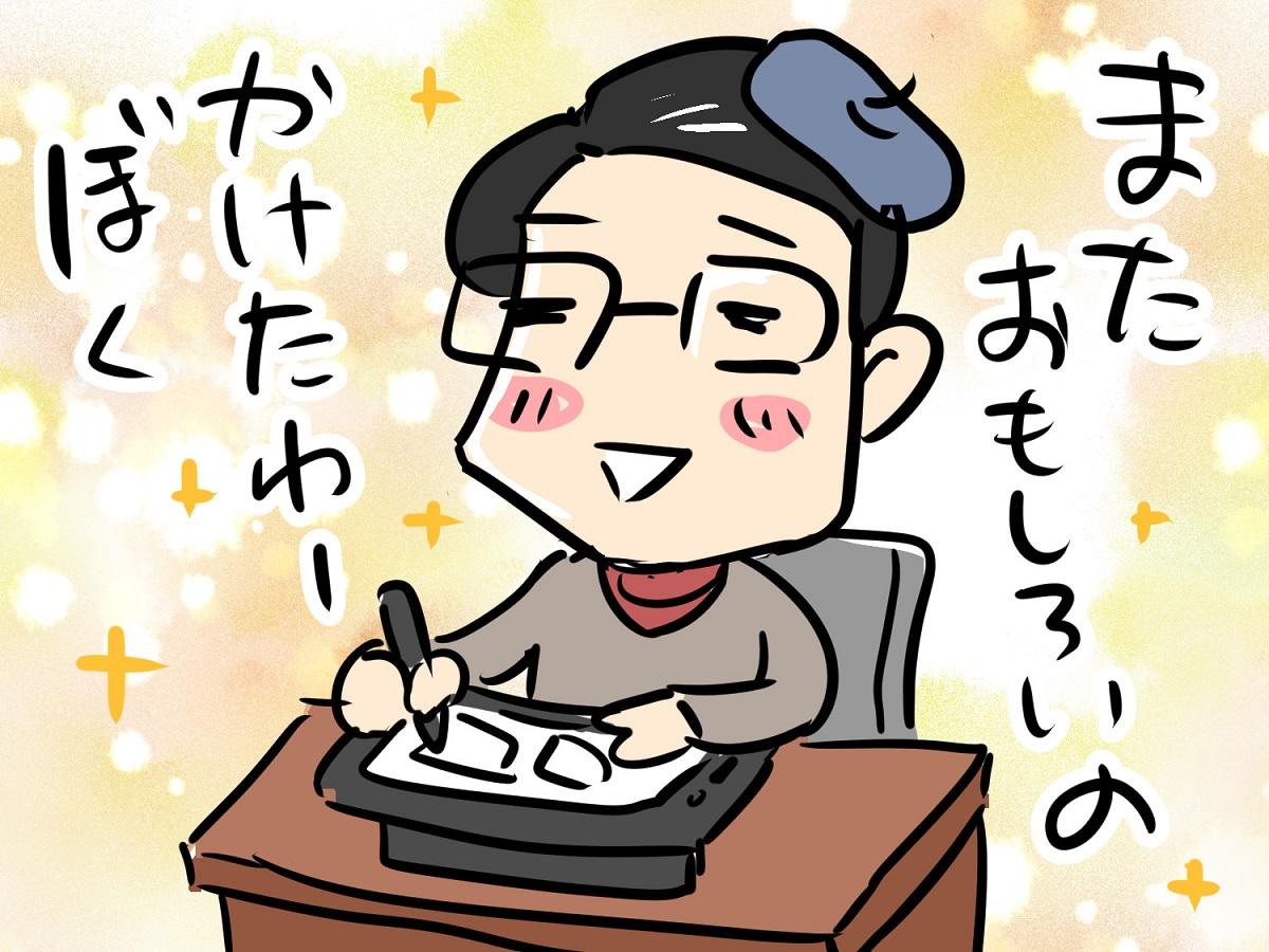 写真・図版 : 提供・カネシゲタカシさん
