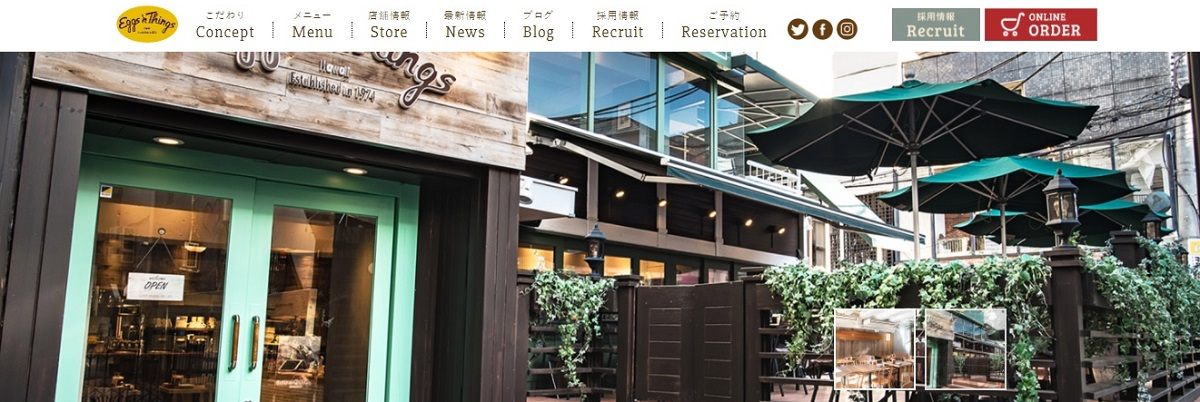 """写真・図版 : 菅首相と記者との""""パンケーキ懇談会""""が開かれたレストラン「Eggs'n Things原宿店」=同店のホームページより"""