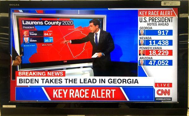 写真・図版 : 開票作業が続くジョージア州でのバイデン氏の逆転を伝える米CNNの番組