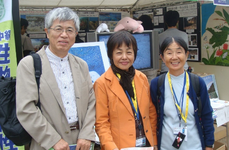 写真・図版 : 2010年10月に名古屋で開かれた生物多様性条約締約国会議で。浦島悦子さん、高里鈴代さん、筆者(右から)