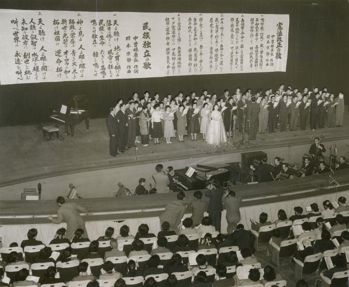 1956年4月、東京宝塚劇場で開かれた「憲法改正の歌」の発表会。「民族独立の歌」とともに中曽根康弘自民党代議士が作詞した