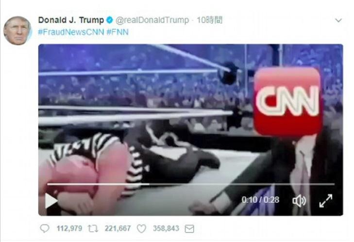 トランプ米大統領がCNNに見立てた「敵」を打ちのめす映像。トランプ氏が2017年7月2日に自身のツイッターに投稿した=本人のツイッターから