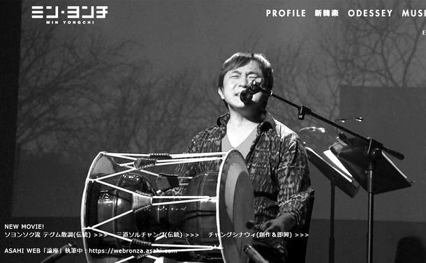「ミンヨンチ伝統音楽独奏会」へようこそ!