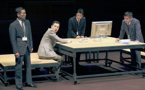 写真・図版 : 『拝啓天皇陛下様 前略総理大臣殿』より=古元道広撮影