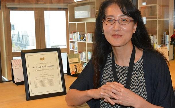 全米図書賞・柳美里『JR上野駅公園口』が迫る震災と地域への内省
