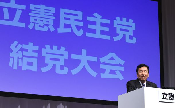 写真・図版 : 結党大会を終え、記者会見する立憲民主党の枝野幸男代表=2020年9月15日、東京都港区