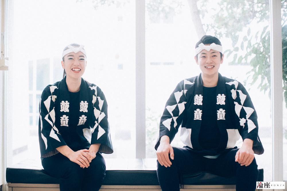 写真・図版 : 米山水木(左)&北林玲央=岡本隆史 撮影