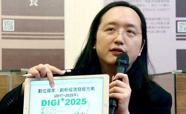 台湾の若きIT大臣オードリー・タンが世界を変える日