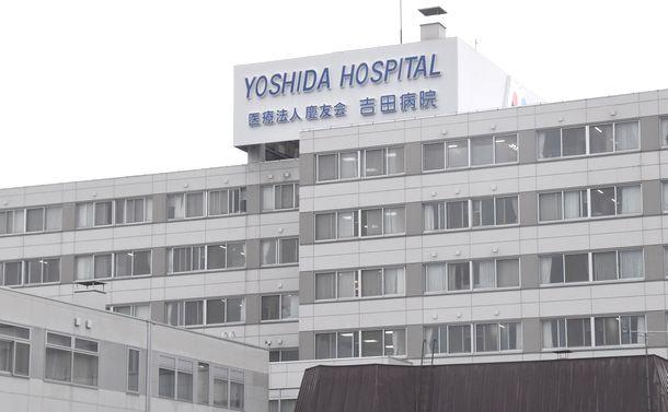 旭川の「医療崩壊」が映す日本の「危機管理」
