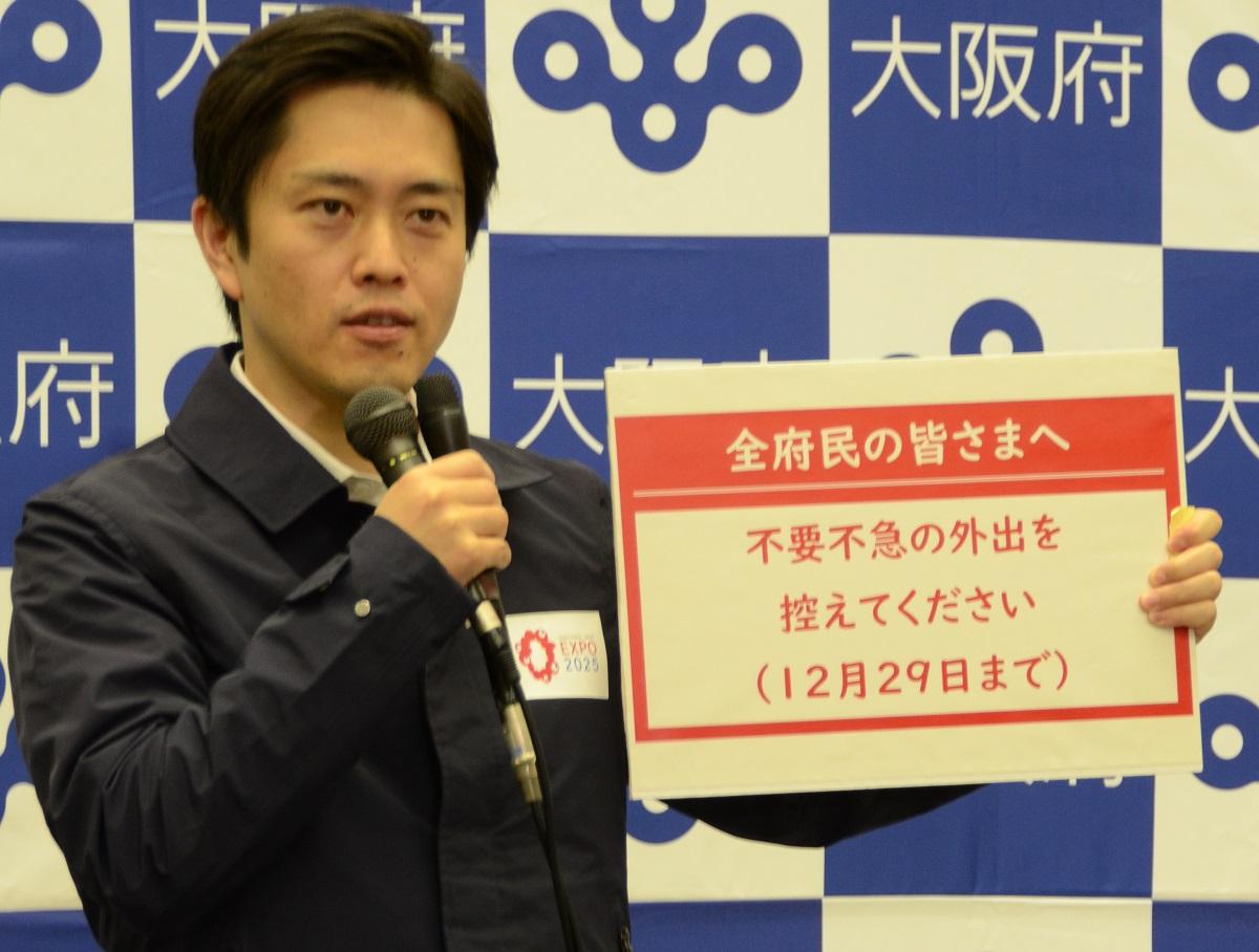 写真・図版 : 関西の情報番組やワイドショーにやたらと出演した大阪府の吉村洋文知事