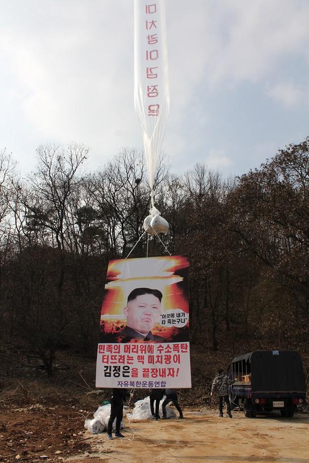 写真・図版 : 北朝鮮の弾道ミサイル発射に抗議するビラ30万枚を大型風船につけて北朝鮮に飛ばそうとする団体=韓国・坡州市、団体提供