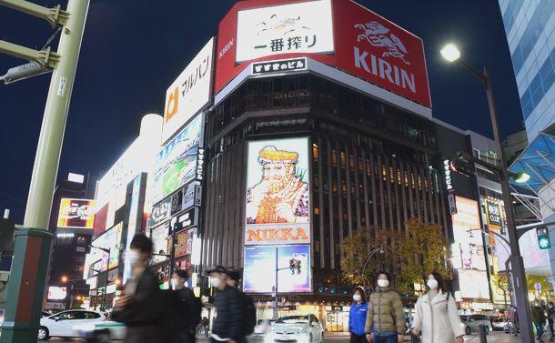 ススキノは「悪の根源」なのか~北海道Go To停止の影響は甚大だ